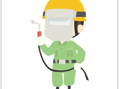 作業資格ガス溶接技能講習を取得するには!